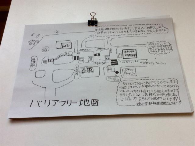 image地図_R