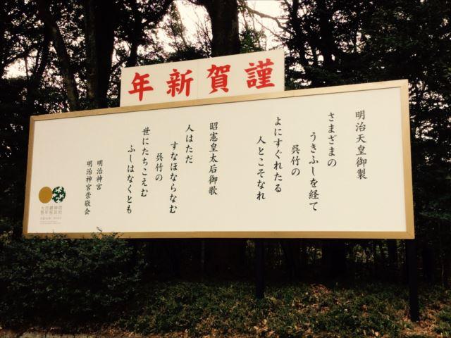 image御歌_R