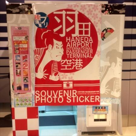 image江戸5_R