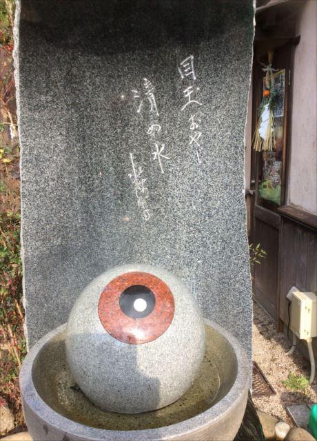 image目玉_R