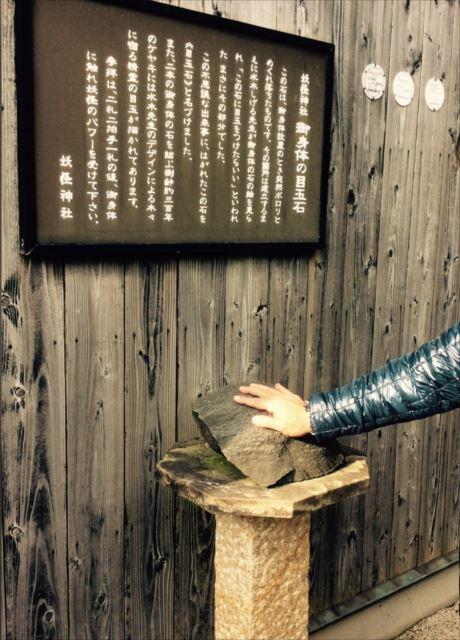 image石_R