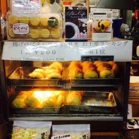 image日光菓子1_R