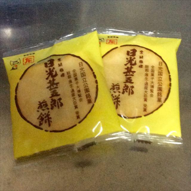 image日光菓子5_R