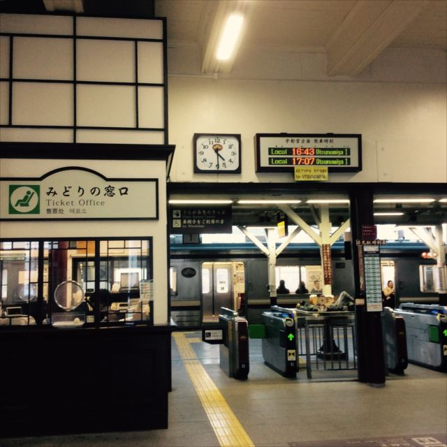 image日光駅2_R
