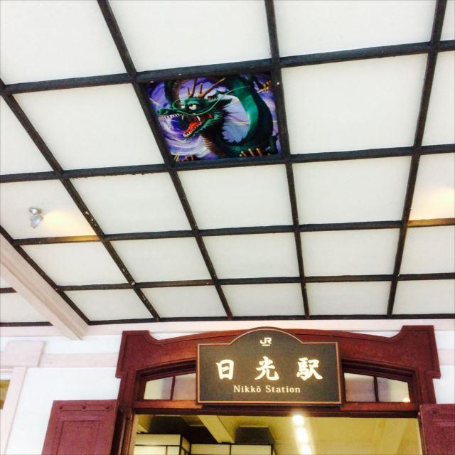 image日光駅3_R