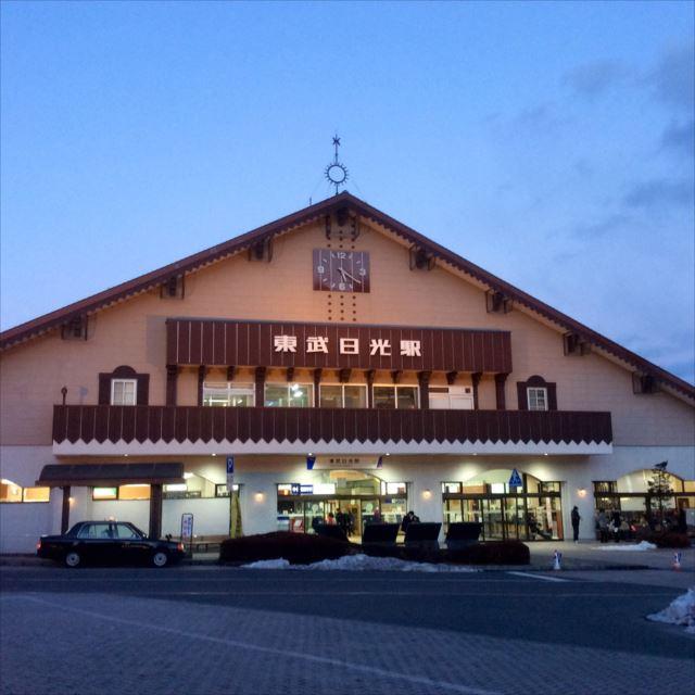 image日光駅4_R
