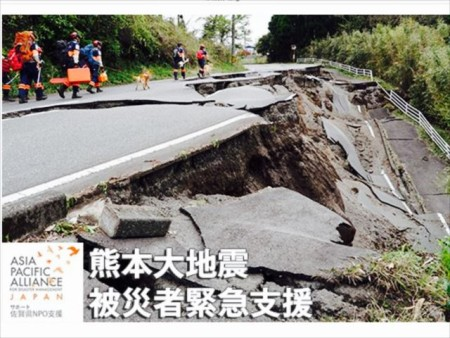 image熊本大地震GCF_R