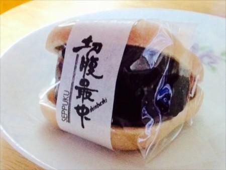 image切腹最中_R